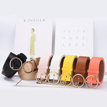 Womens Belt Female Deduction Buckle Jeans Dress Accessories Wild Belts Fashion Students Simple Circle Pin Buckles Waist Band