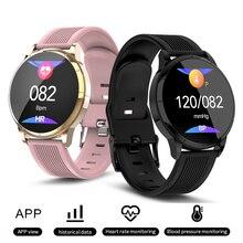 Smart Watch Women Men Fitness Bracelet Pedometer Heart Rate Sleep Activity Track