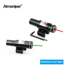 Лазерный прицел 5 мВт Зеленый Инфракрасный лазерный с регулируемой