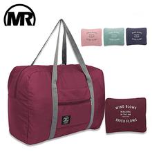 MARKROYAL torba podróżna o dużej pojemności dla mężczyzny torba weekendowa duża pojemna torba podróżna torby podróżne Dropshipping tanie tanio Poliester Wszechstronny 16cm 48cm zipper Podróż torba 0 15kg MARKROYAL Large capacity Travel Bag SOFT Moda Polyester 32cm