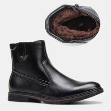 40-45 buty zimowe męskie antypoślizgowe wygodne buty śnieżne 2020 ciepłe buty zimowe męskie tanie tanio hecrafted Buty śniegu CN (pochodzenie) Syntetyczny ANKLE Stałe Dla dorosłych Faux wełny Plush Szpiczasty nosek Zima