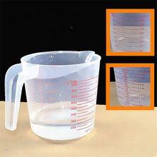 1Л пластиковый мерный кувшин чашка градуированная поверхность для приготовления хлебобулочных изделий контейнер Обучающие канцелярские принадлежности лабораторные принадлежности