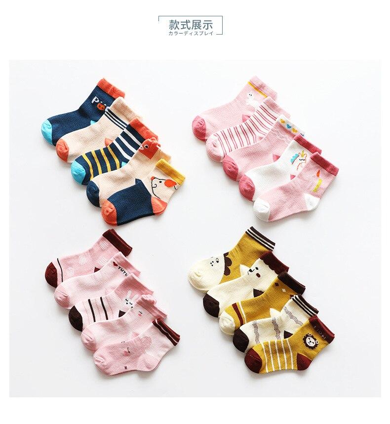 5 Pairs/lot Kids Socks Anti-slip Cartoon Breathable Cotton Mesh Baby Socks Soft Causal Breathable Short Thin Sports Toddler Sock