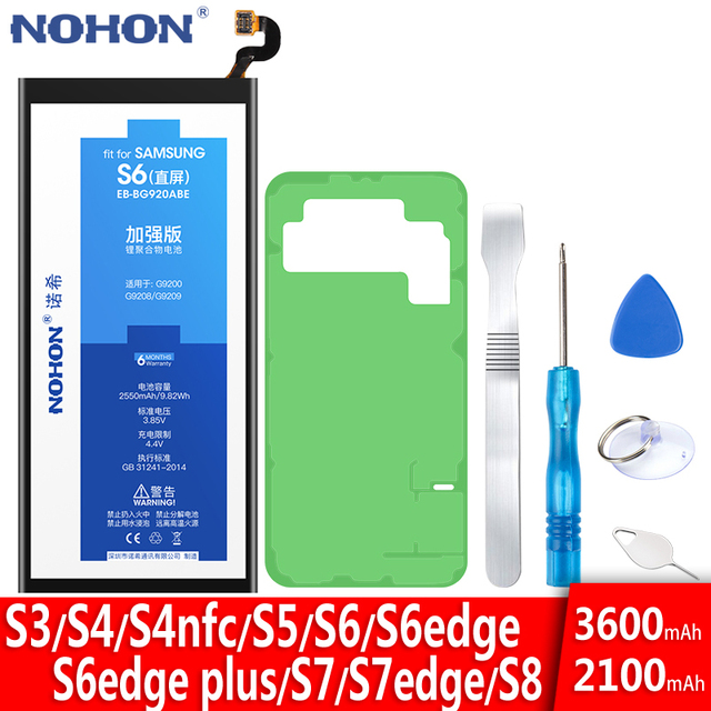 NOHON Battery For Samsung Galaxy S5 S6 S7 S8 S3 S4 NFC S7 S6 Edge Plus G950F G930F G920F G900F G925F G935F i9300 i9500 Bateria