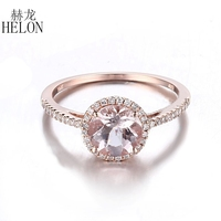 HELON Solid 14K Rose Gold Flawless Round 7mm Natural Morganite & Diamonds Engagement Ring Anniversary Bands Women Trendy Jewelry