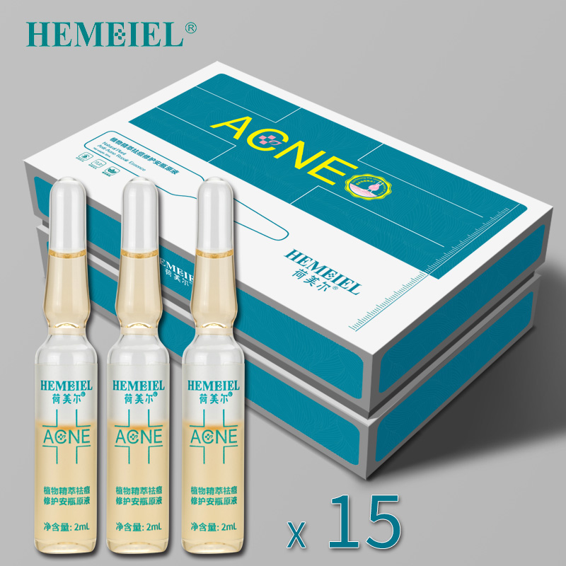 HEMEIEL Anti-Acne Face Serum Natural Essence Scar Removal Cream Skin Care Whitening Repair Pimple Remover Acne Treatment