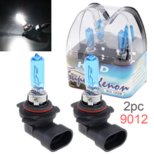 2Pcs 12V 9012 55W 6000K White Light Super Bright Car Xenon Halogen Lamp Auto Front Headlight Fog Bulb