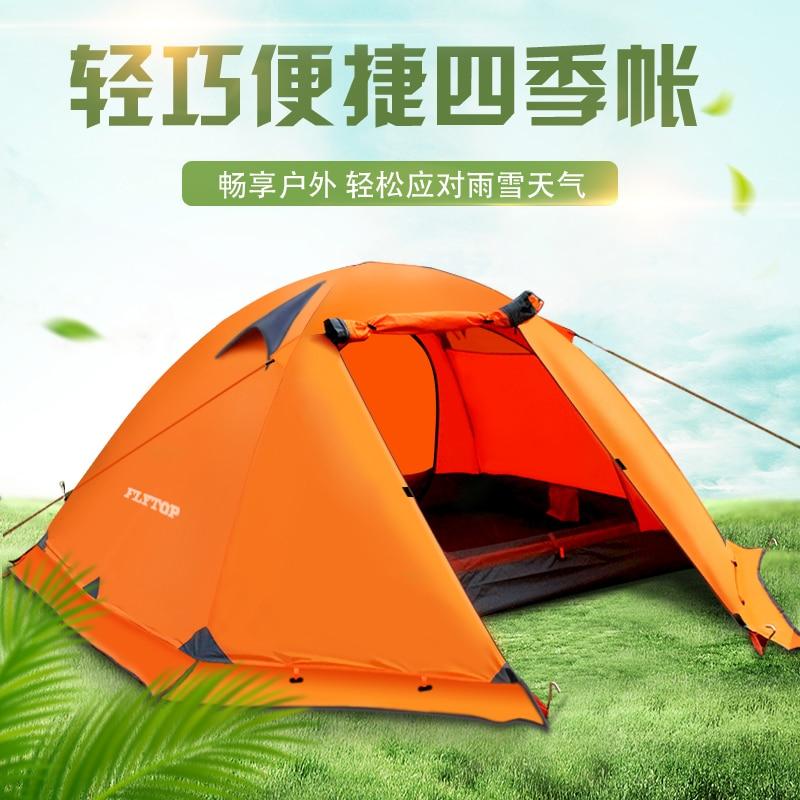 Кемпинг палатка открытый 3 4 человек двойной алюминиевый полюс ветрозащитный шторм со снежной юбкой дикая палатка - 3