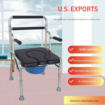 Elderly Toilet Chair Pregnant Woman Mobile Toilet Armchair Disabled Care Stainless Steel Non-Slip Bath Chair Stool