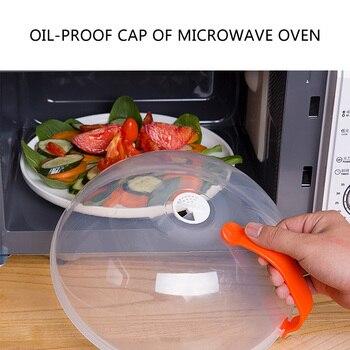 מכסה עם ידית לכיסוי תבשילים במיקרוגל 1