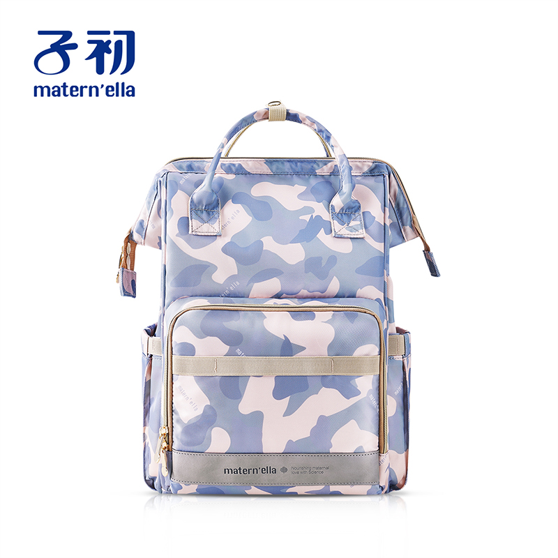 Fashion Large-capacity Mummy Bag Multi-function Portable Out Maternal Baby Diaper Backpack Female