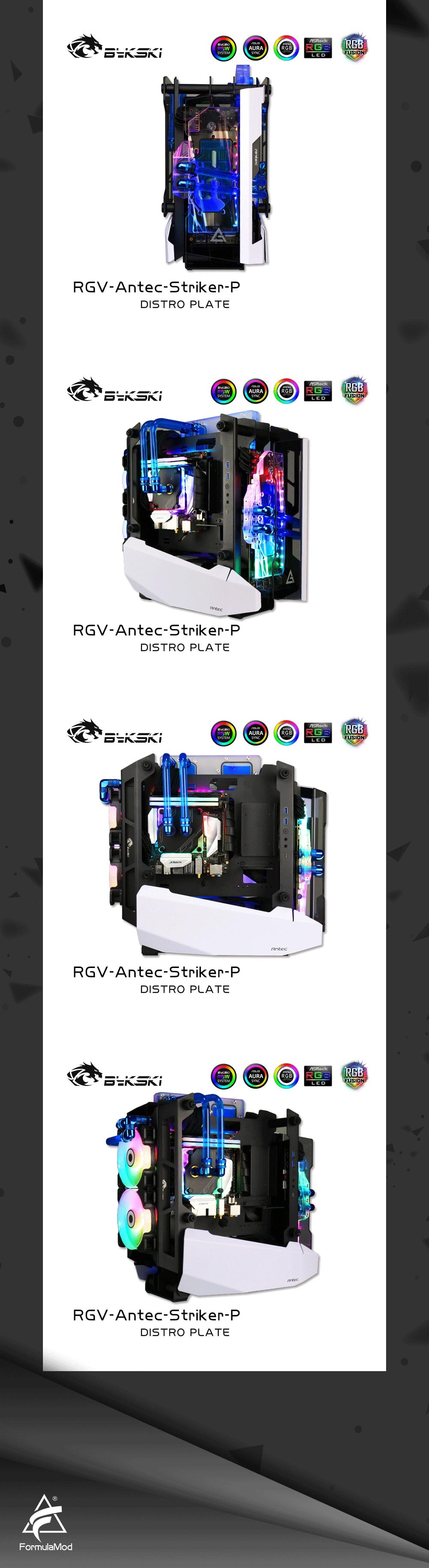 Bykski Waterway Cooling Kit For Antec Striker Case, 5V ARGB, For Single GPU Building, RGV-Antec-Striker-P