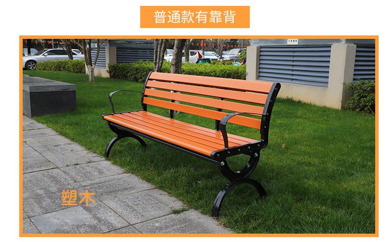Sensational Park Chair Outdoor Long Chair Garden Plastic Wood Without Backrest Seat Square Bench Cast Aluminum Manufacturers Direct Se Media Player Player From Dailytribune Chair Design For Home Dailytribuneorg