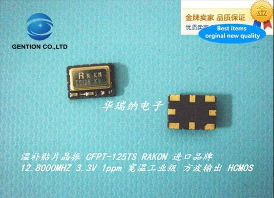 2pcs 100% New And Orginal TCXO Temperature Subsidy Chip Crystal Square Wave HCMOS 12.8M 12.8MHZ 8 Pin RAKON 7050 5X7