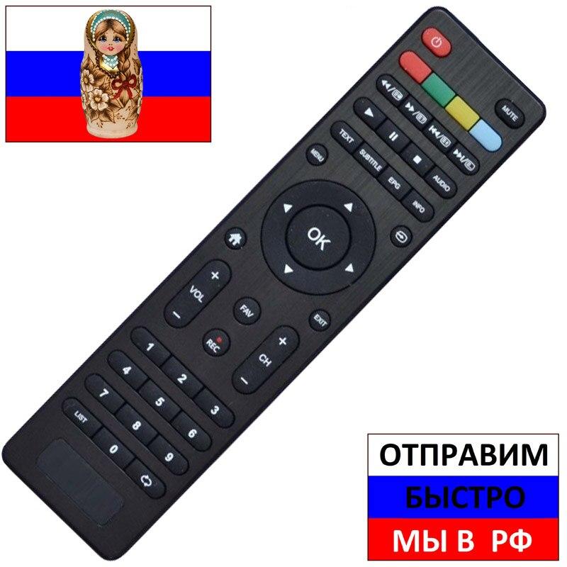 Пульт к Telefunken TF-LED32S39T2S, TF-LED48S39T2S, TF-LED24S41T2 для телевизора