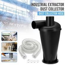 Collecteur de poussière Cyclone SN50T3, extracteur industriel, filtre pour le travail du bois, collecteur de poussière Turbo avec bride