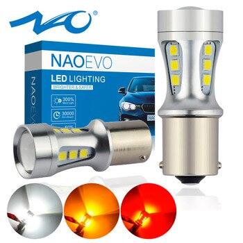 NAO P21W led BAY15D PY21W BA15S White 1300Lm Car LED Bulb P21/5W Turn Signal 1156 3030 6000K T20 W16W T15 W21/5W 7443 W21W 7440