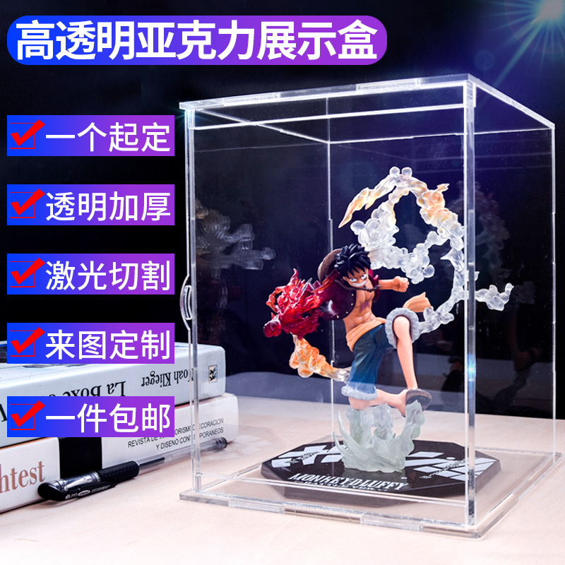 Clear Acrylic Display Case Show Box Dustproof Protection Model For Action Figures Doll Model (material Package)