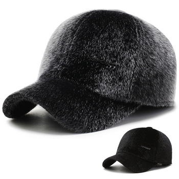 Men Newly outdoor Faux fur Baseball Cap With Earmuff Plus velvet Warm Winter Hats Middle-aged Thickened Snapback Hat Hat A76
