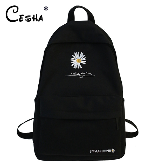 Moda dayanıklı kızlar okul sırt çantası yüksek kaliteli su geçirmez naylon okul çantası güzel tarzı Schoolbag kitap sırt çantası genç için