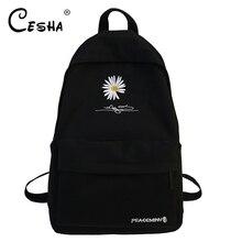 Moda durável meninas escola mochila de alta qualidade à prova dnylon água saco de escola de náilon estilo bonito mochila livro para adolescente