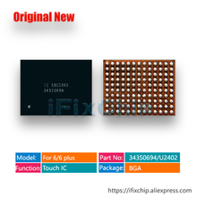 10pcs/lot 100% Original new U2402 for iphone 6/6+/6 plus touch screen controller driver IC chip black color
