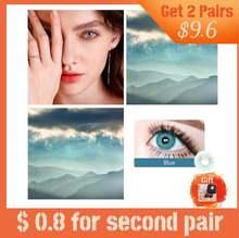 [Бесплатная доставка] fancylook [Синий туман] цветные контактные