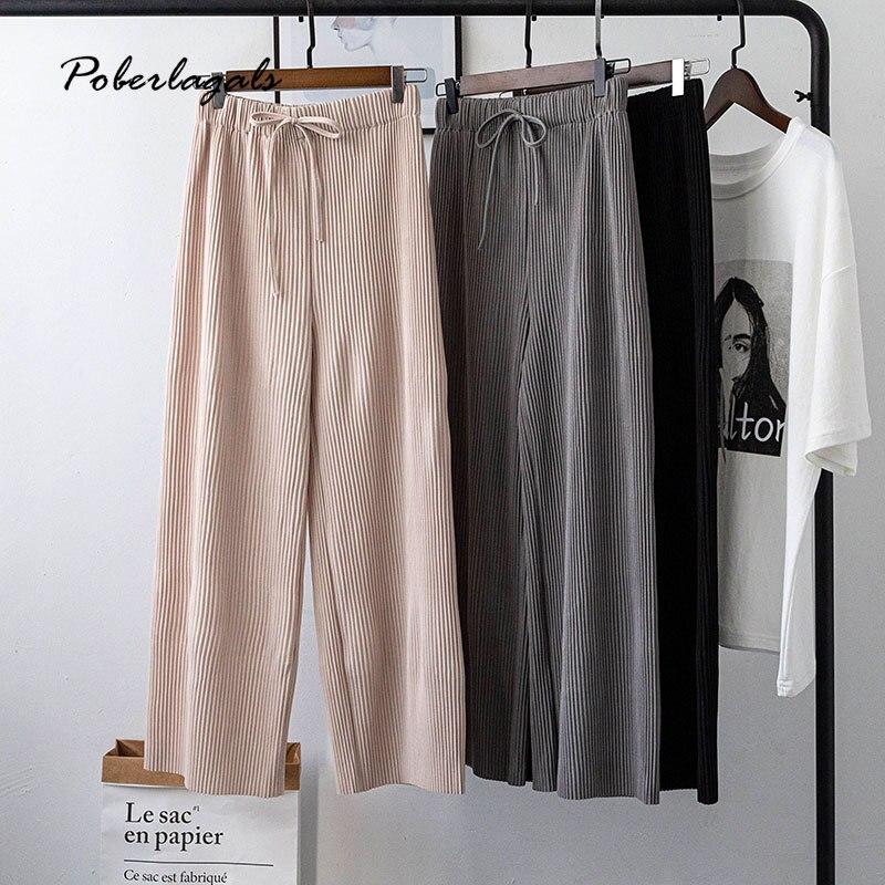 Korean Streetwear Women Trousers Pleated Lace Wide-leg Pants Women 2020 Spring New Wild Loose Thin Pants Women Casual Pants