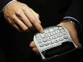 商业银行银行账簿利率风险管理指引