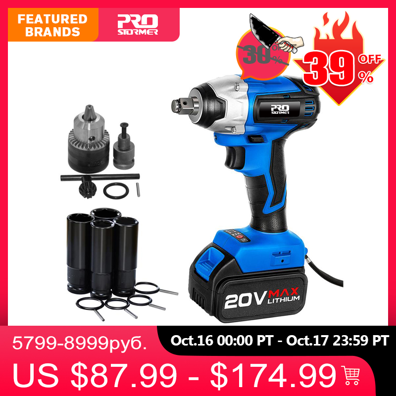 PROSTORMER Burshless Impact Cordless Wrench 260NM Max Torque Socket Wrench 20V  4000mAh Lithium-Ion Battery Wrench Power Tools