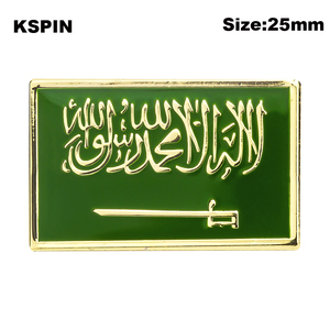 Image 5 - Saudi Arabia  Badge Flag Brooch National Flag Lapel Pin International Travel Pins Collections