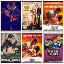 Gone with the Wind Classic Movie Home Decorative Painting White Kraft Paper Poster 42X30cm