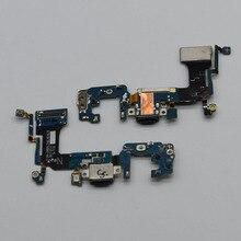 10 個サムスンギャラクシー S8 G950F G950U usb ドックポートフレックス充電ケーブル