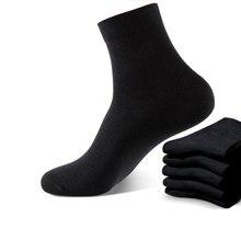 10 Pairs Lot Socks Men Cotton Harajuku Dress High Quality Cotton Men
