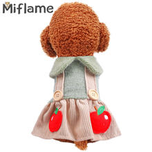 Miflame парные комбинезоны для собак Одежда с яблоком зимние