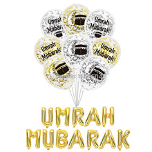 Воздушные шары umrah mubarak, воздушные шары eid mubarak Islam, мусульманский новый год, праздничные украшения, буквы, фольги, воздушные шары, баннер