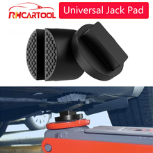 Car lift jack stand rubber pads jack Pad Disc Hydraulic Jack Black Disk Jack Stand Black Rubber Slotted Floor pad head skid incr