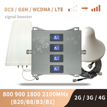 B20 800 900 1800 2100 Mhz Cell Phone Booster Four-Band Mobile Signal