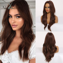 ALAN EATON Natural Middle Part Long Wavy Black Brown Synthetic Wigs Heat Resistant Fiber Cosplay Party for Women Afro