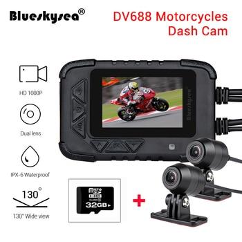 Blueskysea DV688 Dual DVR Motorcycle Camera Dash Cam 1080P HD G-sensor Driving Recorder With Front & Rear Cameras Waterproof