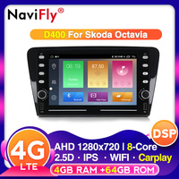 2din Android car GPS radio For Skoda Octavia 3 A7 2014 2015 2016 2017 2018 IPS DSP carplay camera wifi bluetooth