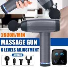Продукты для массажа мышц, для похудения, коррекции боли, электрические физиотерапевтические инструменты, массажер для спины и тела, гипервольт