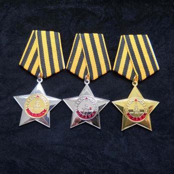 Medal wojskowy związku radzieckiego Order chwały zsrr medale CCCP rosja metalowe plakietki tanie i dobre opinie Patriotyzmu Nowoczesne RUSSIA