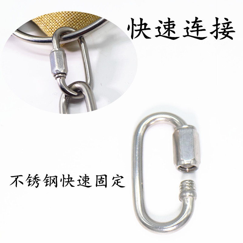Traction String Clip Stainless Steel Connection Button Nut Safety Buckle Insurance Hook Connection Buckle Carabiner Traction Dog