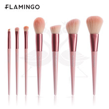 FLAMINGO 7 peças compõem escova conjunto essencial para iniciantes maquiagem caneta para sombra de olho/pó/blush escova macia livre saco de armazenamento