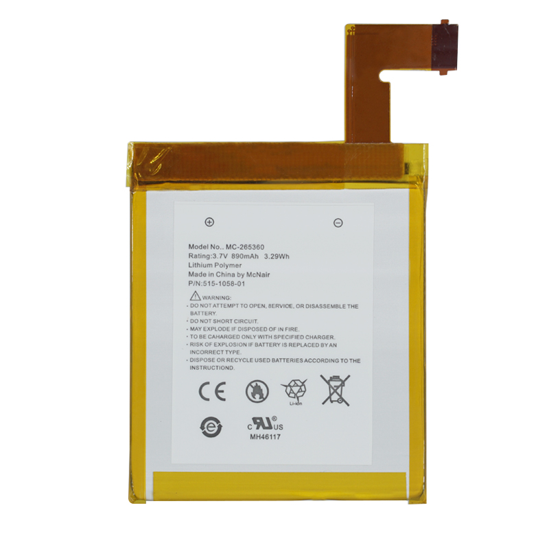 1450mAh MC-265360 Battery for Amazon Kindle 4 <font><b>D01100</b></font> S2011-001-S DR-A015 Built-in battery image