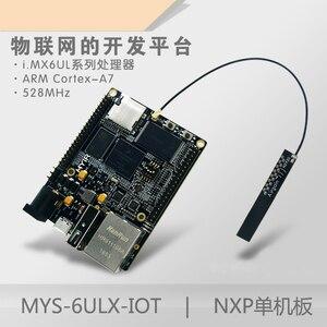 Image 3 - MYS 6ULX IOT Stand alone Bordo IMX6UL Scheda di Sviluppo I. MX6UL Bordo di Centro IoT Piattaforma di Sviluppo