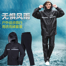 Raincoat Suit Impermeable Waterproof Reflective Strip Men Women Rain Cover Hooded Motorcycle Poncho Rainwear Hiking Fishing цена 2017