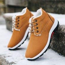 Coslony men boots winter shoes for men warm Comfortable Boots Ankle boots plush Cotton Shoes sneakers men velvet Ankle boots