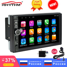2Din Android 8.1 2G+32G Car Multimedia Player Universal 7 1080P GPS Navigation Audio Radio Mirror link Auto FM AM RDS Video Out dsp 4gb ram 32g rom 2din android 9 0 octa core car radio multimedia video player universal head unit gps mirror link 1080p obd 2
